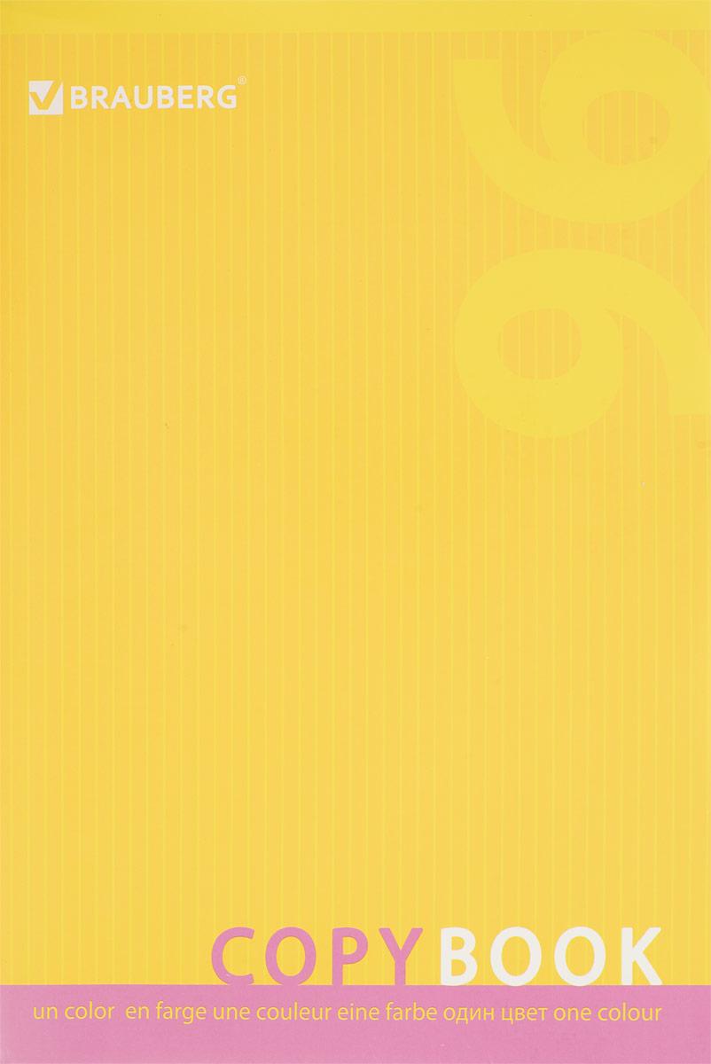 Brauberg Тетрадь One Colour 96 листов в клетку цвет желтый401880Тетрадь Brauberg One Colour для учебы и работы.Обложка, выполненная из плотного картона, позволит сохранить тетрадь в аккуратном состоянии на протяжении всего времени использования.Внутренний блок тетради, соединенный двумя металлическими скрепками, состоит из 96 листов белой бумаги. Стандартная линовка в клетку голубого цвета не имеет полей.