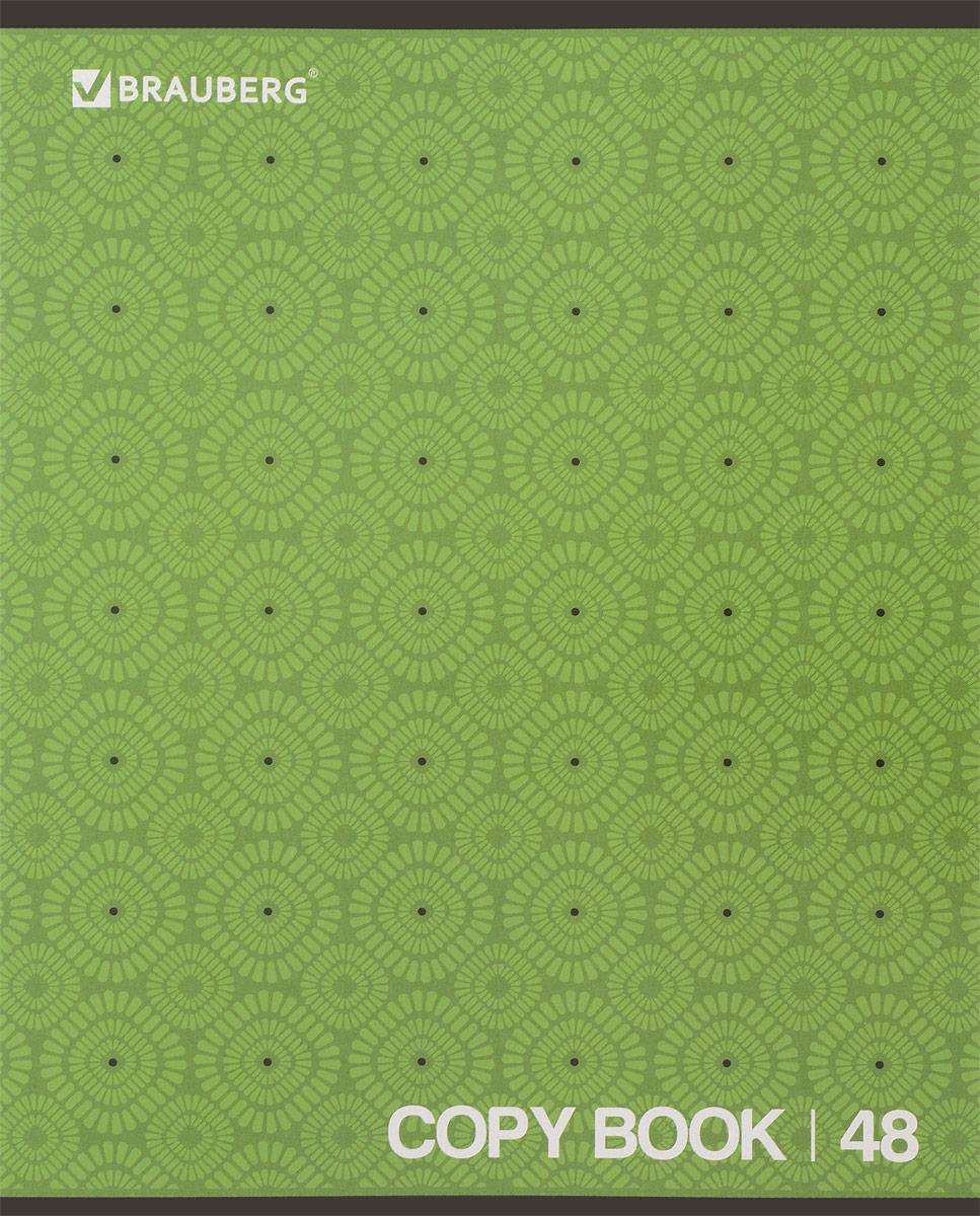 Brauberg Тетрадь Монохром-2 48 листов в клетку цвет зеленый402043Тетрадь Brauberg Монохром-2 подойдет как школьнику, так и студенту. Обложка тетради выполнена из плотного картона, что позволит сохранить ее в аккуратном состоянии на протяжении всего времени использования.Внутренний блок тетради, соединенный двумя металлическими скрепками, состоит из 48 листов белой бумаги. Стандартная линовка в клетку голубого цвета дополнена полями.