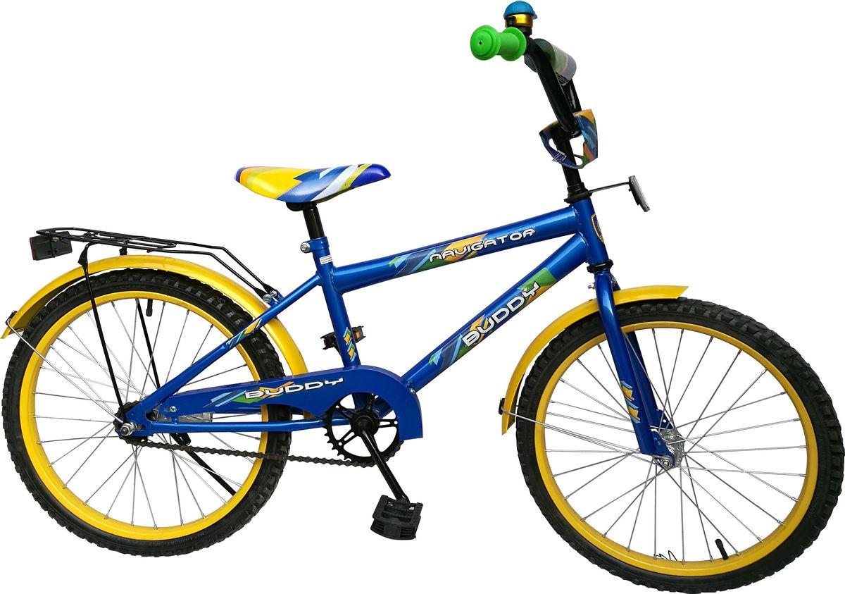 Велосипед детский Navigator Buddy, цвет: синий, 20. ВН20173ВН20173Велосипед детский Navigator Buddy станет отличным приобретением для вашего ребенка. Модель рассчитана для езды на дорогах с покрытием и грунтовых дорогах в разрешенных для детских игр местах. Велосипед имеет комфортную посадку для прогулок по городу и за его пределами, благодаря широкому сиденью и эргономичной конструкции рамы, специально разработанной для комфортной прогулки. Цепь защищена специальной накладкой, покрышки обеспечивают хорошее сцепление с дорогой, протекторы исключают риск скольжения.Велосипед оборудован комплектом крыльев, для защиты от грязи.Какой велосипед выбрать? Статья OZON Гид