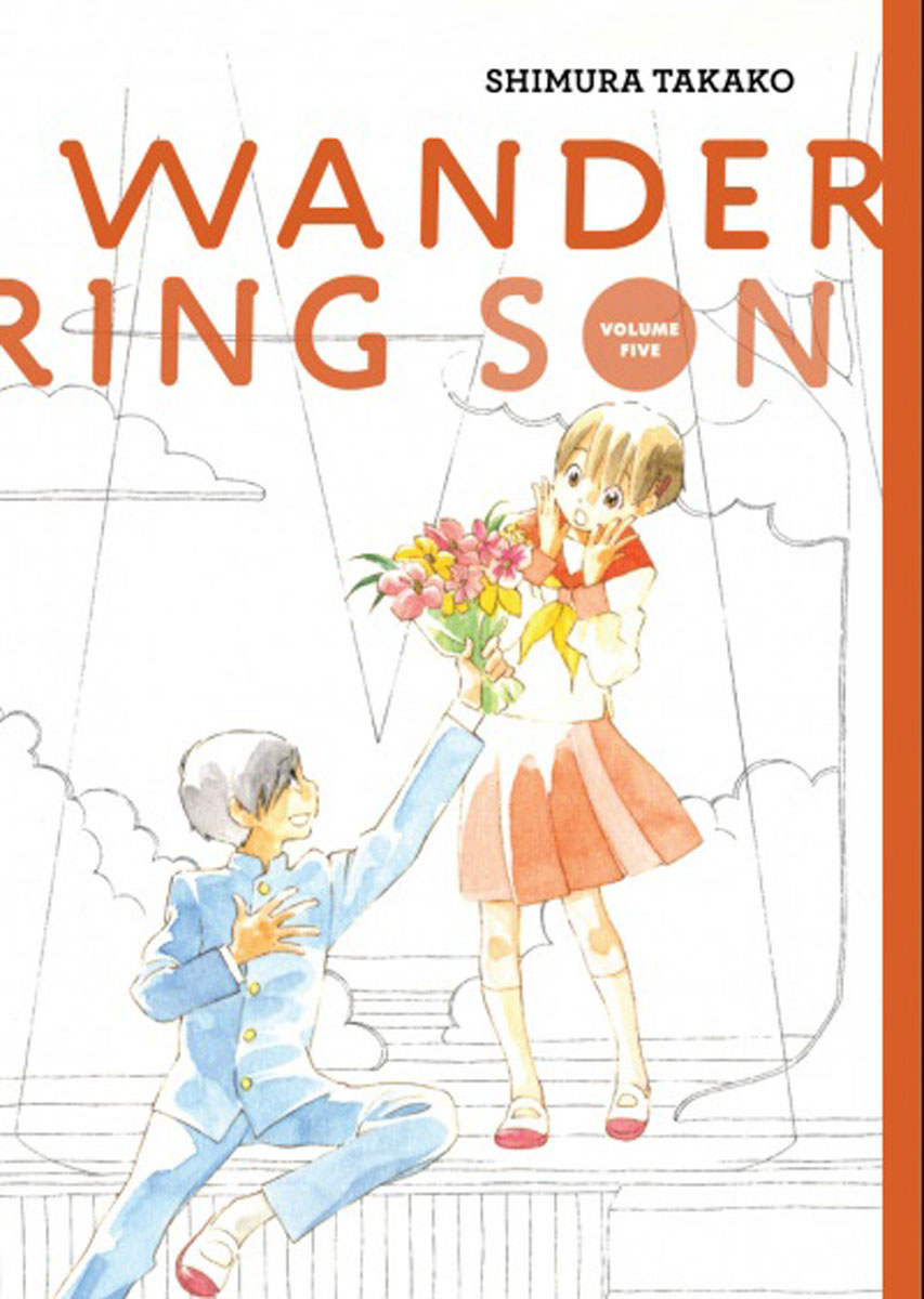 Wandering Son: Book Five wandering son book four