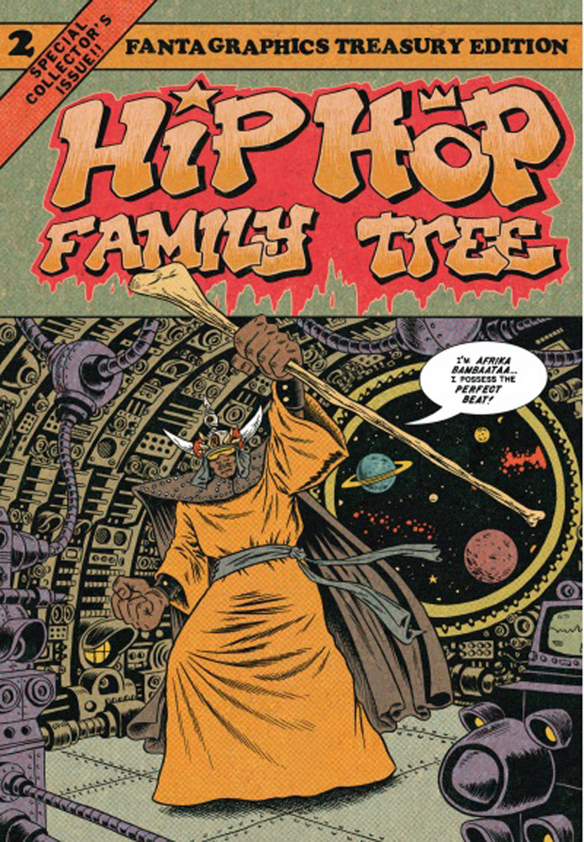 Hip Hop Family Tree Book 2 samhaa samir ibrahim mohammed and sherif mohamed attia houria family relations and reproductive health through early marriage