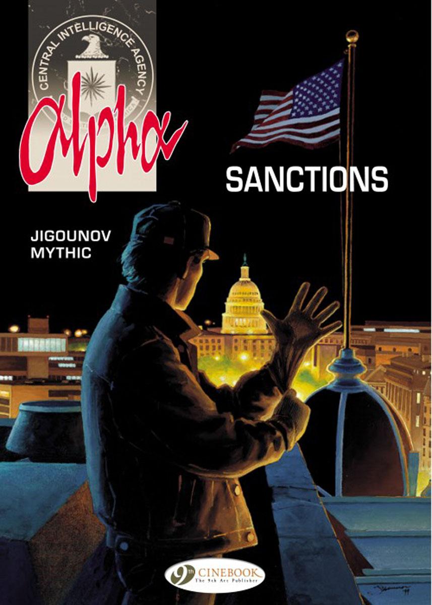 Alpha Vol. 4 vigil of spies a
