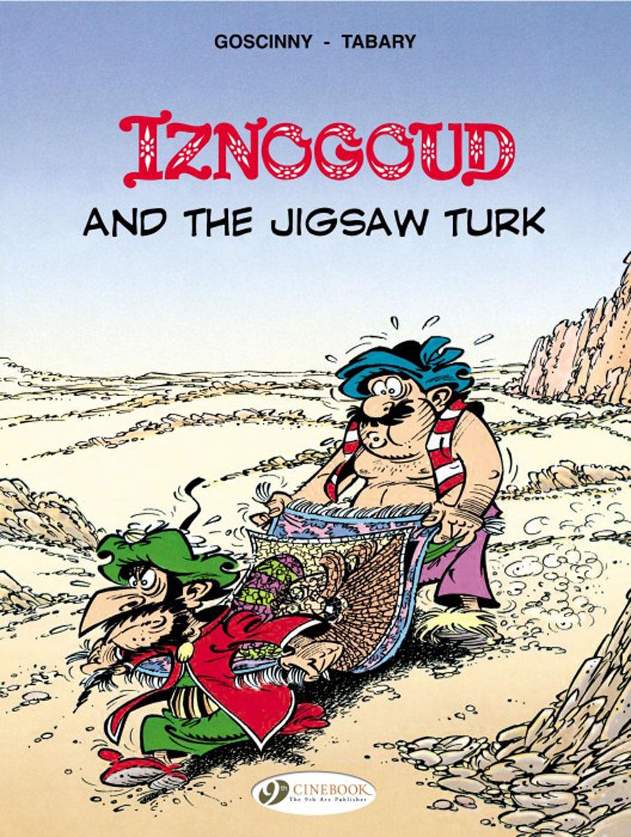 Iznogoud Vol. 11 about you кардиган