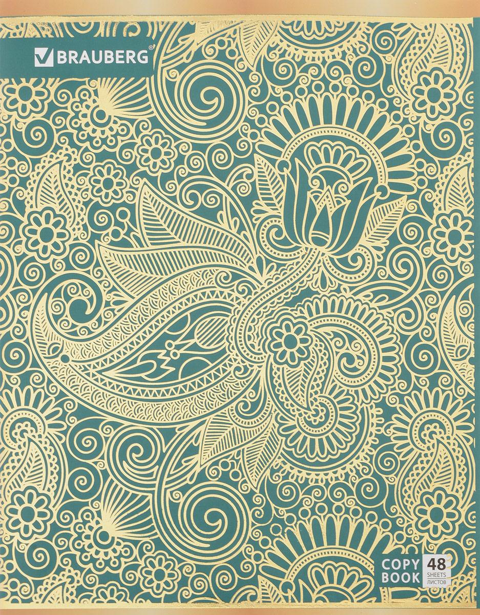 Brauberg Тетрадь Paisley 48 листов в клетку401840Тетрадь Brauberg Paisley для учебы и работы.Обложка, выполненная из плотного картона, позволит сохранить тетрадь в аккуратном состоянии на протяжении всего времени использования.Внутренний блок тетради, соединенный металлическими скрепками, состоит из 48 листов белой бумаги. Стандартная линовка в клетку голубого цвета дополнена полями.
