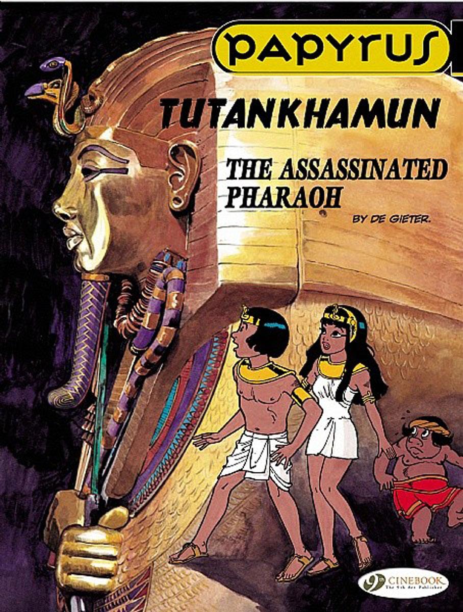 Papyrus Vol.3: Tutankhamun aqwella papyrus wood светлое дерево