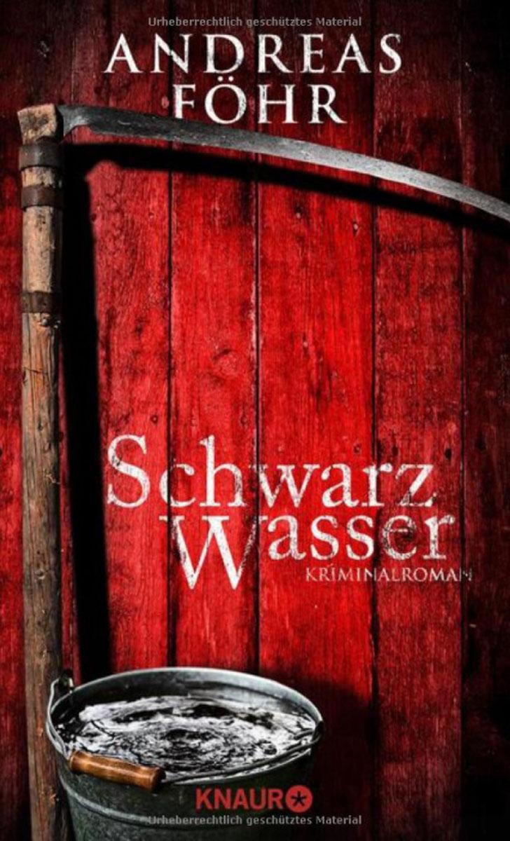 Schwarzwasser сапоги quelle der spur 1013540