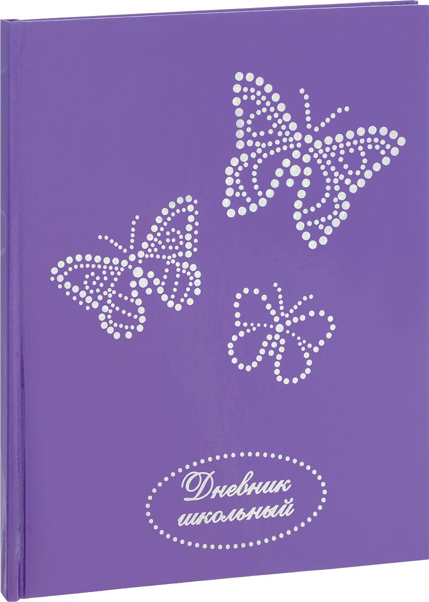 Феникс+ Дневник школьный Бабочки цвет фиолетовый43963Школьный дневник Феникс+ Бабочки в твердой обложке 7Бц с глянцевым покрытием поможет вашему ребенку не забыть свои задания, а вы всегда сможете проконтролировать его успеваемость.Внутренний блок дневника состоит из 48 листов одноцветной бумаги. На фиолетовом фоне обложке изображены бабочки.Дневник станет надежным помощником ребенка в получении новых знаний и принесет радость своему хозяину в учебные будни.