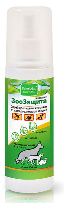 Спрей для животных Пчелодар Зоозащита, репеллентный, от клещей, комаров и мошек, 150 мл1024Средство Пчелодар Зоозащита — репеллентный спрей, предназначенный для защиты животных (кошек, собак и хорьков) от нападения клещей, блох и власоедов, а также комаров, мошек и москитов. Специальная формула спрея содержит только натуральные ингредиенты (эфирные масла), которые эффективно отпугивают (до 5-ти часов) эктопаразитов и двукрылых насекомых от животных во время прогулок на улице, на природе.Спрей Зоозащита абсолютно не токсичен, безопасен в применении для животных, гипоаллергенен.Спрей не оказывает побочных действий и может применяться животным с чувствительной кожей, склонным к аллергическим реакциям, а также беременным, лактирующим, больным, истощенным и ослабленным животным.br>Состав: экстракт прополиса, эфирные масла лаванды, гвоздики, цитронеллы, пихты, вспомогательные компоненты.Товар сертифицирован.