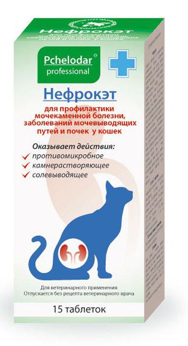 Таблетки для кошек Пчелодар Нефрокэт, для комплексной профилактики мочекаменной болезни1112Нефрокэт на основе натуральных экстрактов трав и пчелиного маточного молочка предназначен для профилактики мочекаменной болезни, заболеваний мочевыводящих путей и почек у собак. Препарат также назначается в составе комплексной терапии при лечении урологических болезней. Активные компоненты, входящие в состав средства, оказывают на мочевыводящую систему животного выраженное противовоспалительное, диуретическое, кровоостанавливающее, камнерастворяющее и спазмолитическое действие. Натуральное маточное молочко способствует быстрому восстановлению и выведению токсических веществ из организма, улучшает функцию почек, снижает уровень мочевины в крови и оказывает гепатопротекторное, кардиопротекторное и адаптогенное действие на организм.СОСТАВ (В 1 ТАБЛЕТКЕ):пчелиное маточное молочко — 1 мг, экстракты растений: листья толокнянки — 10 мг, листья брусники — 5 мг, листья клюквы — 5 мг, трава горца птичьего — 10 мг, трава горца почечуйного — 3 мг, трава хвоща полевого — 10 мг, трава корня стальника — 4 мг, трава эрвы шерстистой (пол-пала) — 5 мг и вспомогательные компоненты.ПОКАЗАНИЯ:- профилактика мочекаменной болезни, заболеваний мочевыводящих путей и почек- профилактика почечной недостаточности- в комплексной терапии при лечении мочекаменной болезни- в комплексной терапии при лечении заболеваний мочевыделительной системы (неспецифический уретрит, цистит, уроцистит)- в комплексной терапии при лечении заболеваний почек (пиелит, пиелонефрит, гломерулонефрит, интерстициальный нефрит)- снятие болевого и урологического синдрома- нормализация тонуса гладкой мускулатуры почечных лоханок и мочеточника (облегчает процесс выведения конкрементов)- уменьшение азотемии, усиление выведения азотистых и токсических веществ с мочой. СПОСОБ ПРИМЕНЕНИЯ:Нефрокэт применяют перорально (внутрь), индивидуально из расчета 1 таблетка на 10 кг массы животного с небольшим количеством корма или принудительно задают