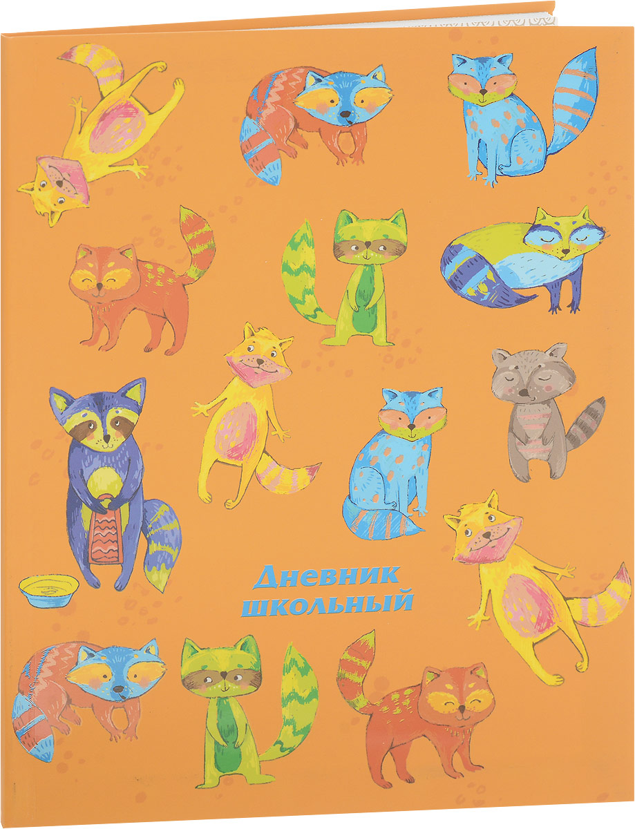 Феникс+ Дневник школьный Веселые еноты44828Школьный дневник Феникс+ Веселые еноты в интегральной обложке с матовым покрытием поможет вашему ребенку не забыть свои задания, а вы всегда сможете проконтролировать его успеваемость.Внутренний блок дневника состоит из 48 листов одноцветной бумаги. На оранжевом фоне обложке изображены веселые еноты.Дневник станет надежным помощником ребенка в получении новых знаний и принесет радость своему хозяину в учебные будни.