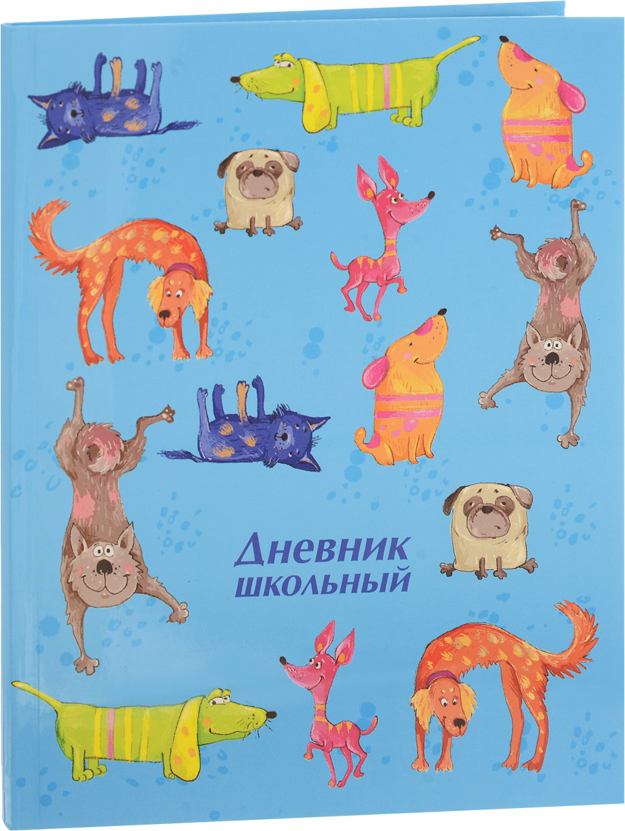 Феникс+ Дневник школьный Озорные собачки44823Школьный дневник Феникс+ Озорные собачки в интегральной обложке с матовым покрытием поможет вашему ребенку не забыть свои задания, а вы всегда сможете проконтролировать его успеваемость.Внутренний блок дневника состоит из 48 листов одноцветной бумаги. На оранжевом фоне обложке изображены озорные собачки.Дневник станет надежным помощником ребенка в получении новых знаний и принесет радость своему хозяину в учебные будни.