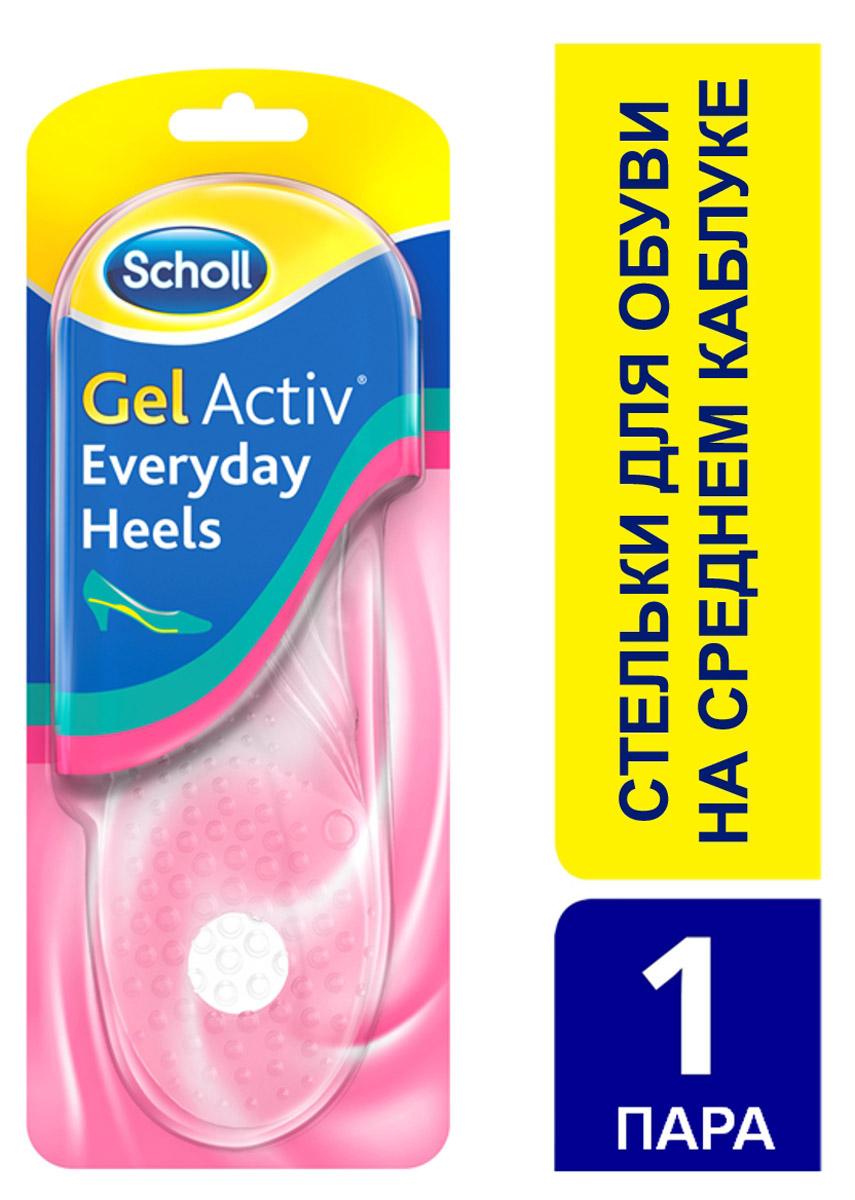 Scholl GelActivСтельки для обуви на среднем каблуке Scholl