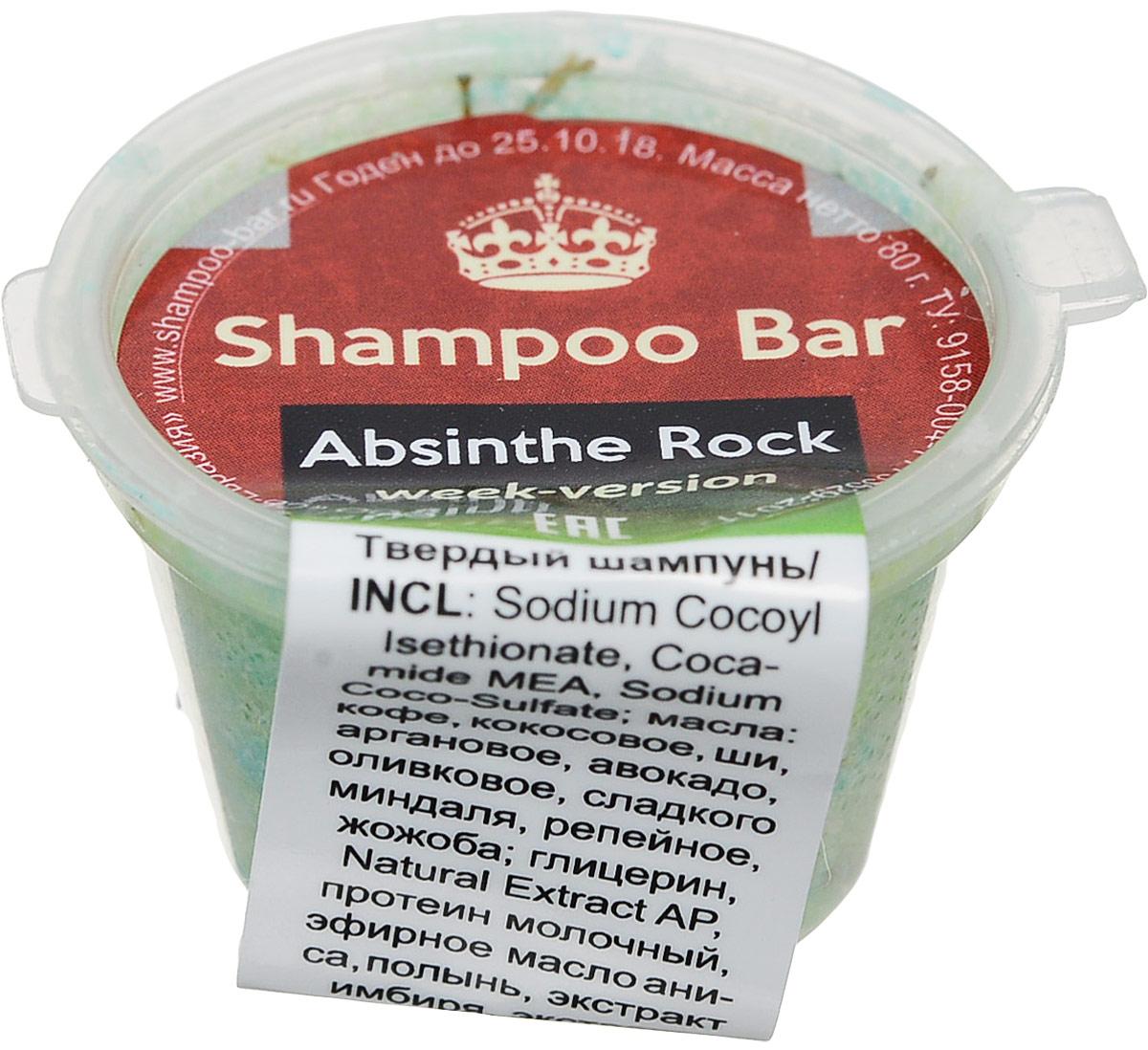 Shampoo Bar Твердый шампунь для длительной чистоты 6в1 Absinthe Rock, с полынью и анисом, женский, 11 грSBW ARWТвердый шампунь Shampoo Bar Absinthe Rock с полынью и анисовым маслом для длительной чистоты ваших волос, в оригинальной упаковке от самого рок-н-рольного дизайнера.