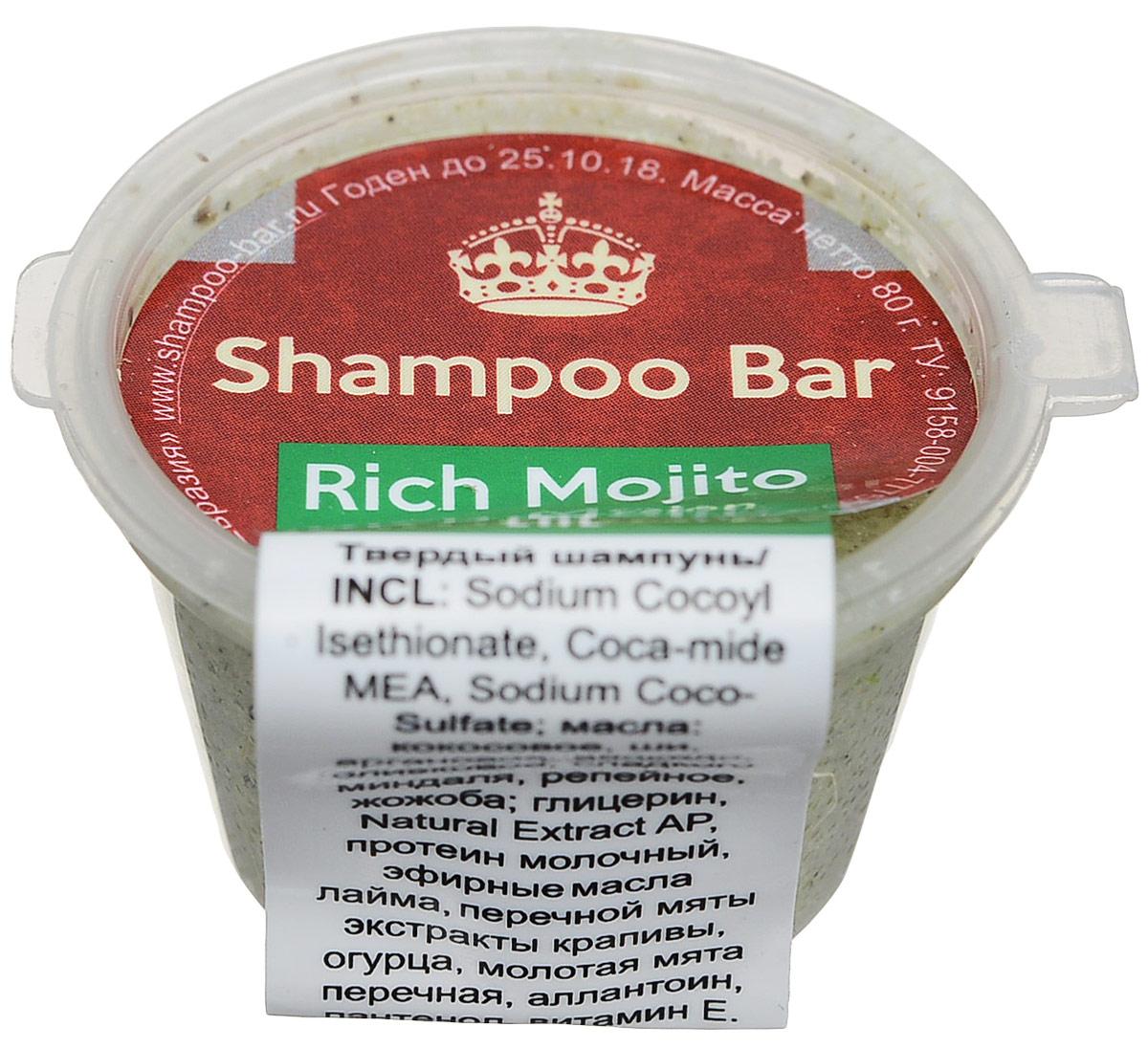 Shampoo Bar Твердый шампунь-объем 6в1 Rich Mojito, с лаймом и мятой, 11 грSBW RMВзрыв свежести, мятно-цитрусовый аромат, тающая текстура и невероятный объем - все это твердый шампунь Rich Mojito! Драгоценные масла ши, арганы и кокоса в сочетании с эфирными маслами лайма и перечной мяты, экстрактами трав и витаминами. Настоящий коктейль из пользы и удовольствия.