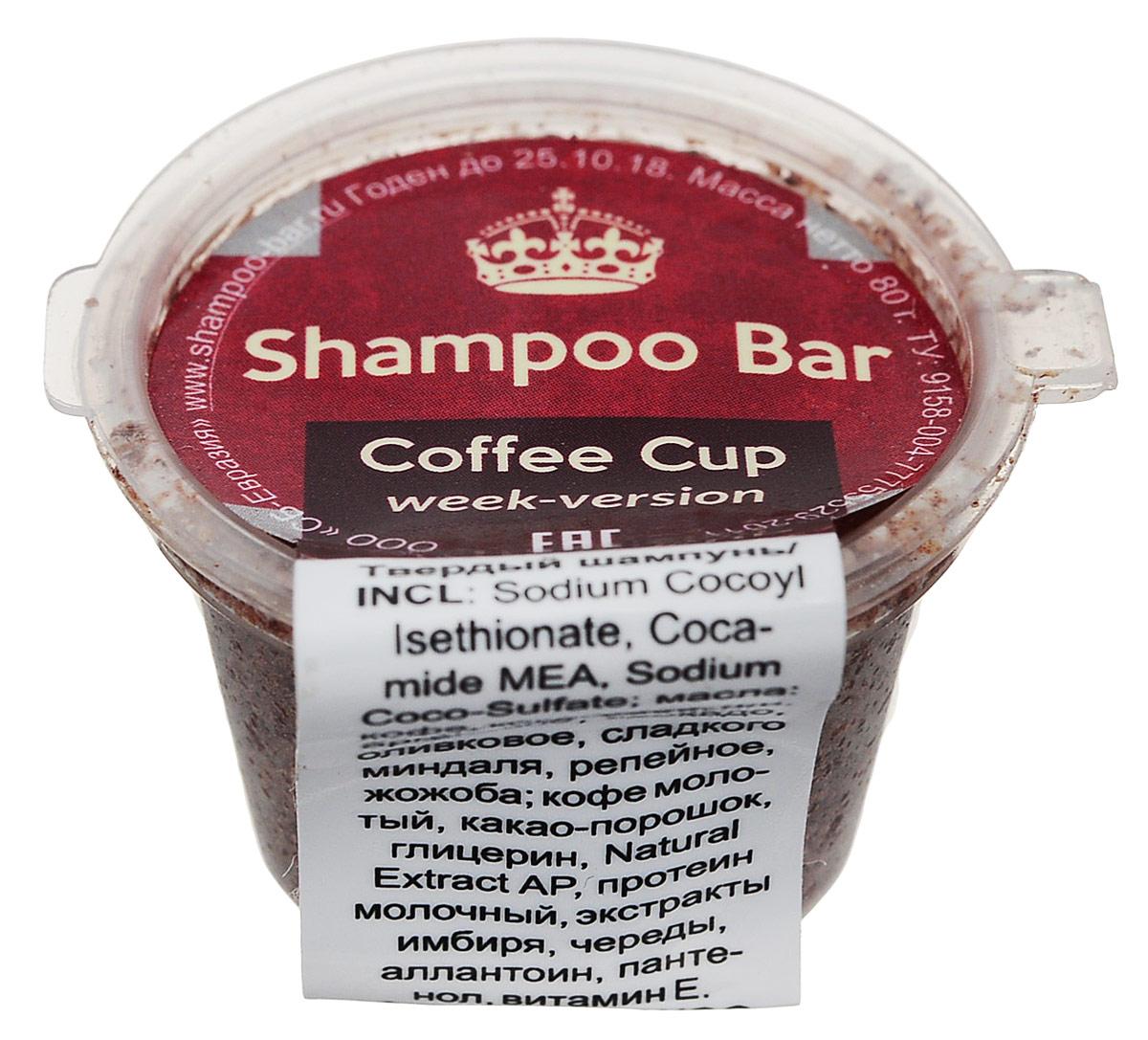 Shampoo Bar Твердый шампунь активатор роста волос 6в1 Coffee Cup, с натуральным кофе и аргановым маслом, 11 грSBW CCУниверсальное мобильное средство для волос - твердый шампунь Shampoo Bar 6in1 Coffe Cup с дополнительным скраббирующим эффектом. Подходит для всех типов волос, а также для ухода за бородой. Без парабенов, силиконов и SLS.