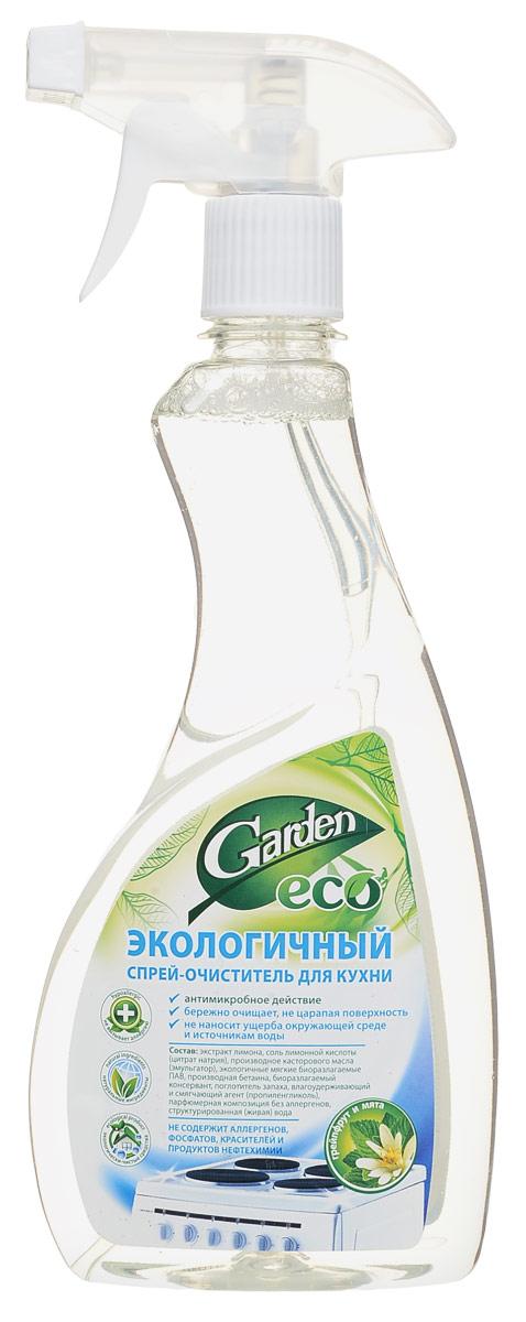 Спрей-очиститель для кухни Garden, 500 мл46 00104 02838 0Благодаря входящим в состав компонентам на натуральной и растительной основе, спрей-очиститель для кухни Garden мягко, но эффективно очистит газовую и электрическую плиту, барбекю, духовой шкаф, холодильник, раковину, столешницу, эмалированные, хромированные и алюминиевые поверхности, пластик, кафель, стекло и любые влагостойкие поверхности на кухне. Соль лимонной кислоты способствует легкому отделению грязи от поверхности. Производная бетаина удаляет жир даже в холодной воде. Мягкие экологичные ПАВ очищают поверхность от ржавчины, плесени и известкового налета. Пропиленгликоль увлажняет кожу рук. Средство дезинфицирует и устраняет неприятные запахи. Подходит для людей, склонных к аллергии. Полностью смывается водой.Товар сертифицирован.