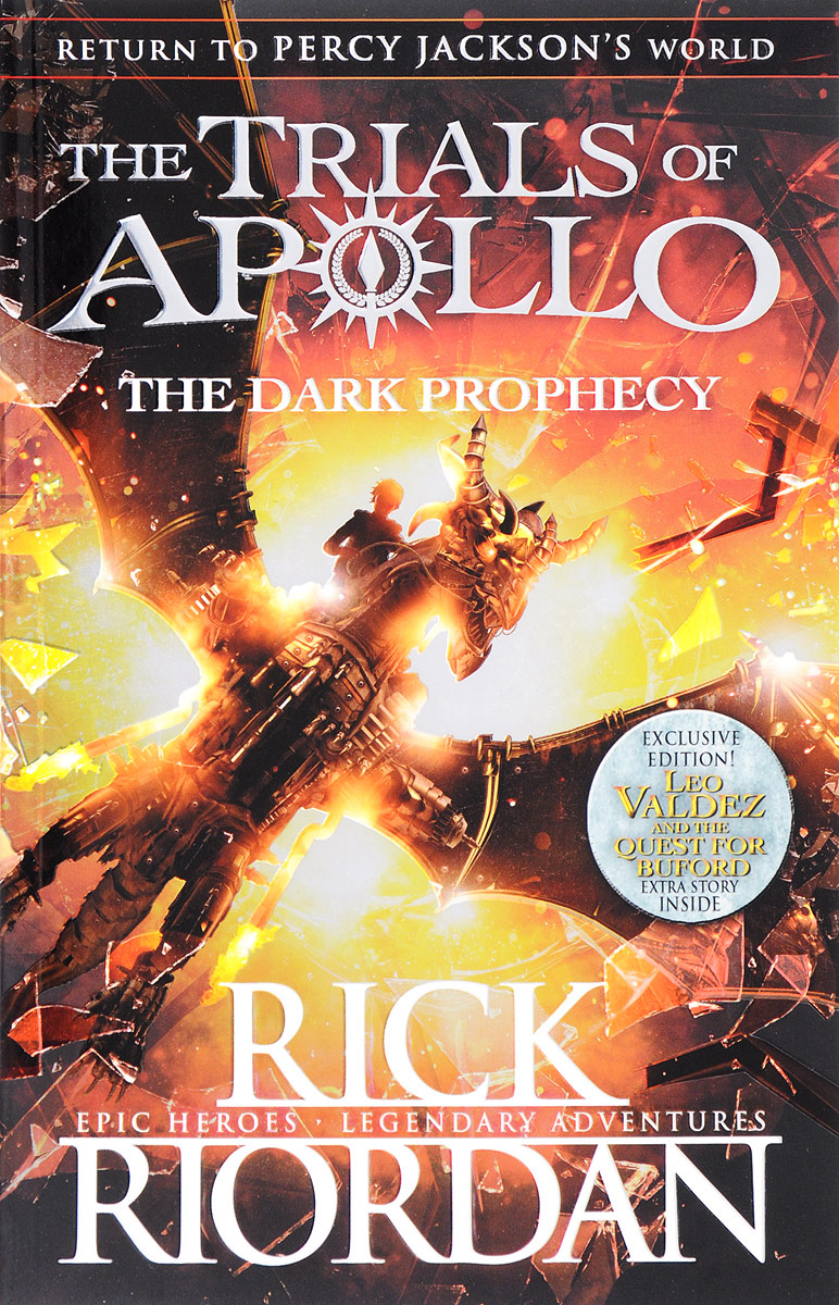 The Trials of Apollo: The Dark Prophecy verne j journey to the centre of the earth