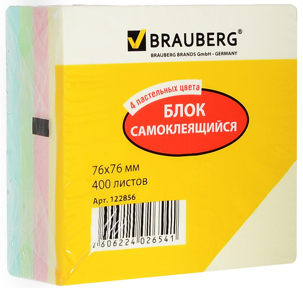 Brauberg Бумага для заметок с липким краем 7,6 х 7,6 см 400 листов цвет мультиколор122856Бумага для заметок с липким краем Brauberg непременно привлечет к себе внимание.Бумага состоит из четырехсот белых листочков, которые удобны для заметок, объявлений и других коротких сообщений. Листочки легко приклеиваются к любой поверхности, будь то бумага, корпус монитора или дверь. Также они не оставляют следов после отклеивания.Идеально подходит для быстрой фиксации информации, а различные оттенки бумаги сделают записи более яркими и привлекательными.