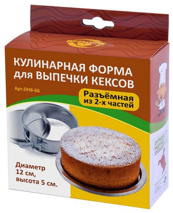 Кекс в разъемной форме