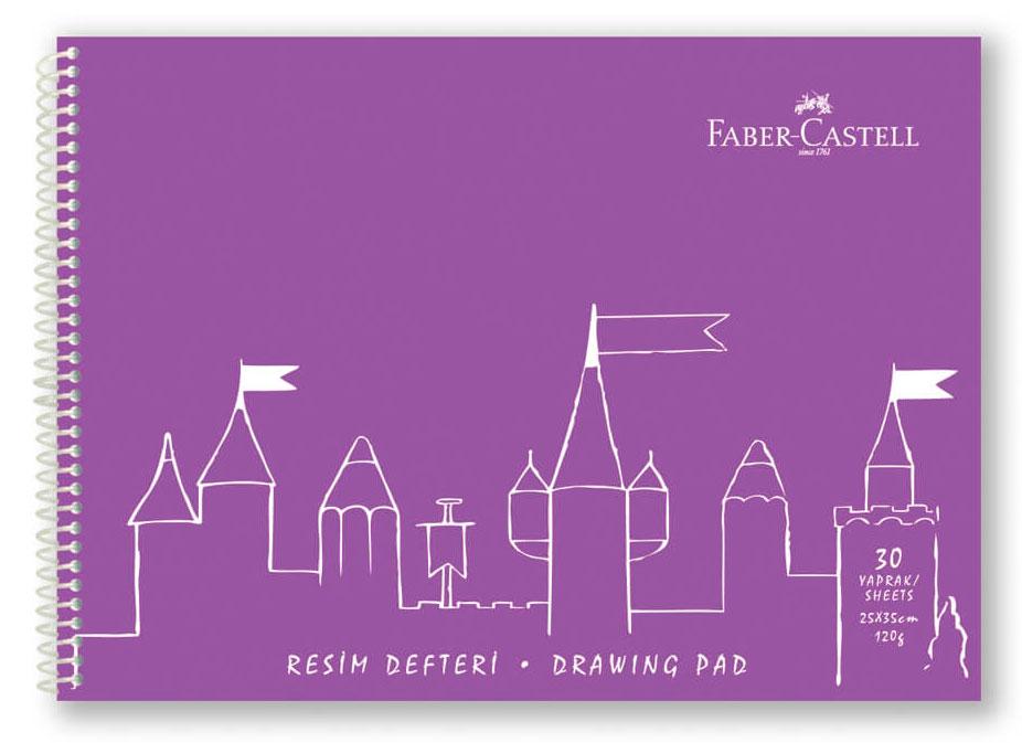 Faber-Castell Блокнот для рисования формат А4 30 листов цвет сиреневый400036Блокнот для рисования Faber-Castell идеален для рисунков, эскизов или заметок. Внутренний блок на спирали состоит из 30 листов бумаги формата А4. 15 листов с микроперфорацией для удобного отрыва. Обложка выполнена из цветного гибкого пластика.
