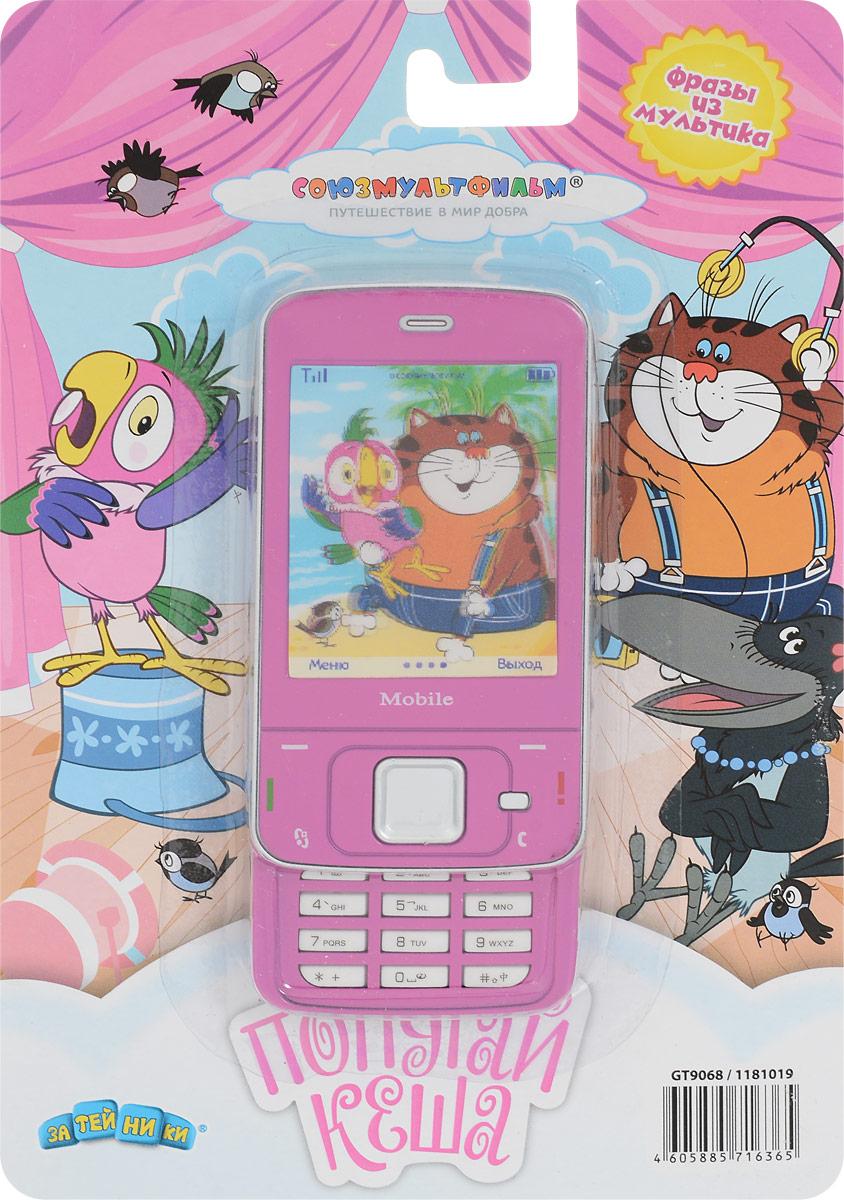 Союзмультфильм Игрушечный мобильный телефон Попугай Кеша