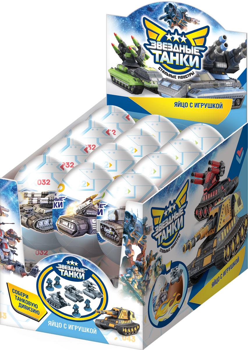 Звездные танки молочный шоколад с сюрпризом, 24 шт по 20 гУТ19245В каждом яйце капсула с сюрпризом - игрушкой. Варианты содержимого капсулы:1) лифлет и подкрепление - башня, стена, пехотинец.2) лифлет и танк ( 5 вариантов танка), капсула с сюрпризом - магнитной фишкой.