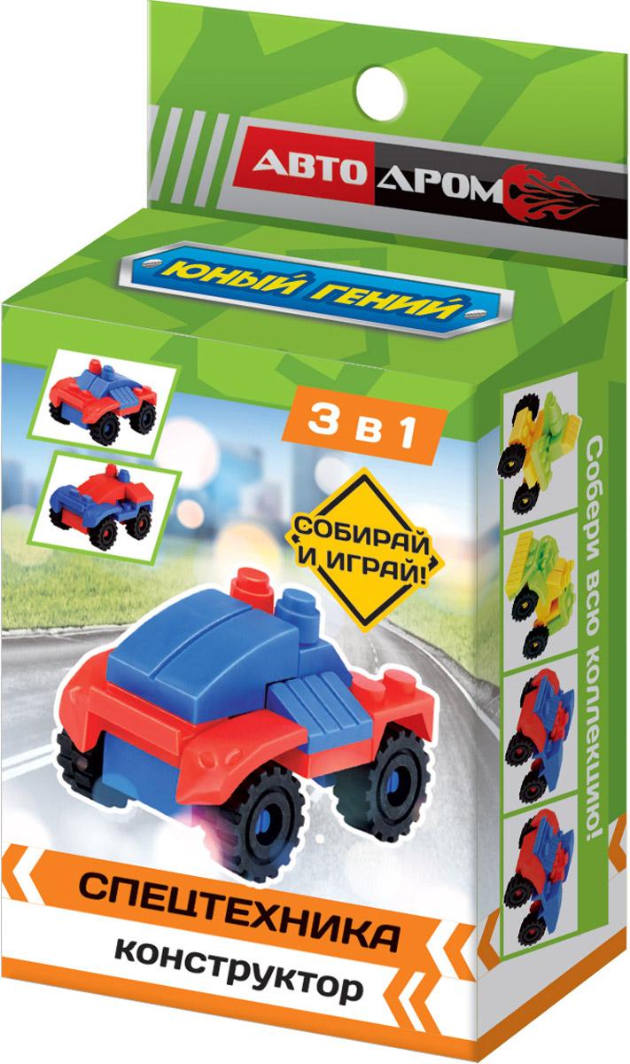 Спецтехника фруктовое драже с игрушкой, 5 г конфитрейд ретро автомобиль фруктовое драже с игрушкой 5 г