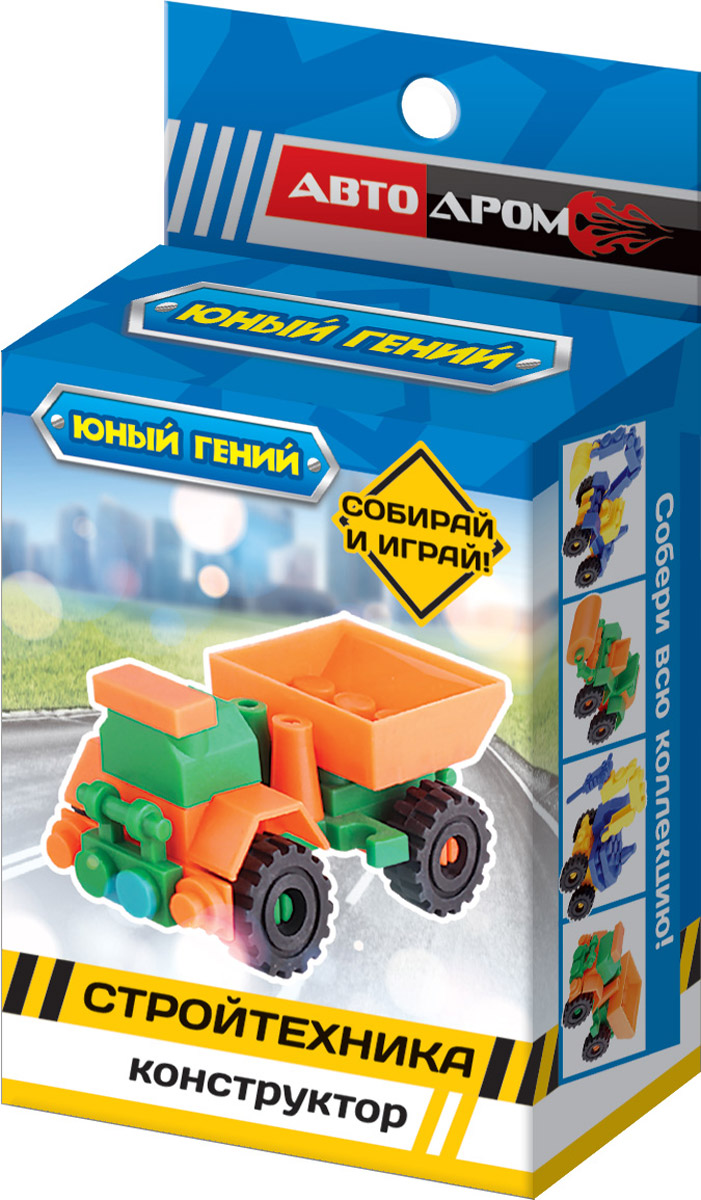 Стройтехника фруктовое драже с игрушкой, 5 гУТ19122Машинка - сборный конструктор с деталями из пластмассы в картонной коробочке.