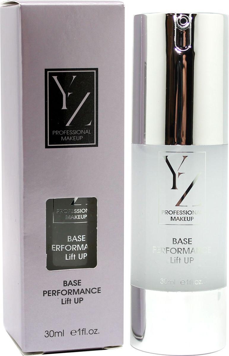 YZ База под макияж Perfomance Lift Up, прозрачная, 30 мл innisfree smart make up база блендер под макияж выравнивающая 15 мл