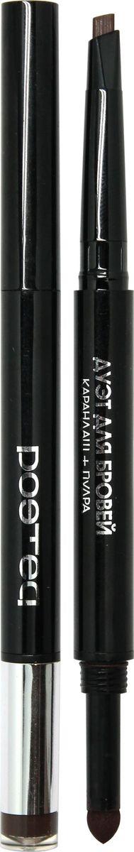 Poeteq Карандаш + пудра для бровей Дуэт, тон №21, 2 г5221Карандаш-создатель бровей (Eyebrow Creator pencil & filing power). Сочетание воскового карандаша для прорисовки и фиксации формы с заполняющей тонирующей пудрой позволяет быстро и просто создать идеальные брови. Грифель карандаша имеет треугольную форму, что позволяет рисовать как плоскими гранями, так и острыми уголками, регулируя тем самым толщину и интенсивность линий. Мягкая сухая пудра помогает растушевать и деликатно заполнять свободные пространства между волосками, придавая бровям дополнительный объем. Кроме того, пудра в течение дня поглощает кожные выделения и пот, предохраняя макияж бровей от растекания. • Прорисуйте необходимую форму бровей, обозначив их границы, с помощью плоских граней карандаша. • Заостренными гранями грифеля нарисуйте легкие штрихи на месте недостающих волосков. • Нанесите заполняющую пудру на брови легкими прерывистыми движениями с помощью аппликатора с заостренным кончиком, который позволяет делать чёткие, тонкие линии и одновременно заштриховывать пустоты. • При необходимости поверх пудры вы можете нанести любой фиксирующий гель или воск для окончательной стабилизации формы.Как создать идеальные брови: пошаговая инструкция. Статья OZON Гид