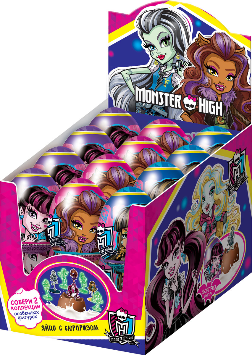 Monster High шоколадное яйцо с сюрпризом, 24 шт по 20 гУТ19195Шоколадное яйцо с сюрпризом в фольге. Фольга с полноцветной односторонней печатью с дизайном и информацией для потребителя. Сюрприз (микс раскрашенных и светящихся игрушек, 10 видов игрушек в каждой коллекции) в пластиковой капсуле с лифлетом.