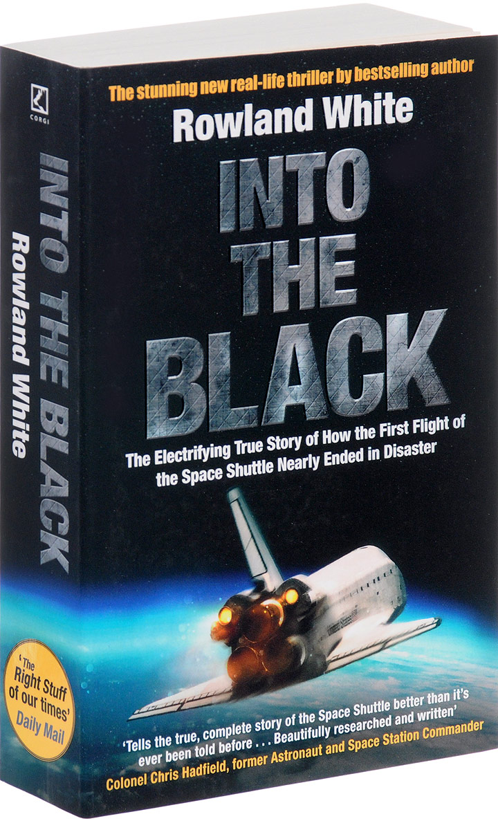INTO THE BLACK goodwin harold leland the wailing octopus a rick brant science adventure story