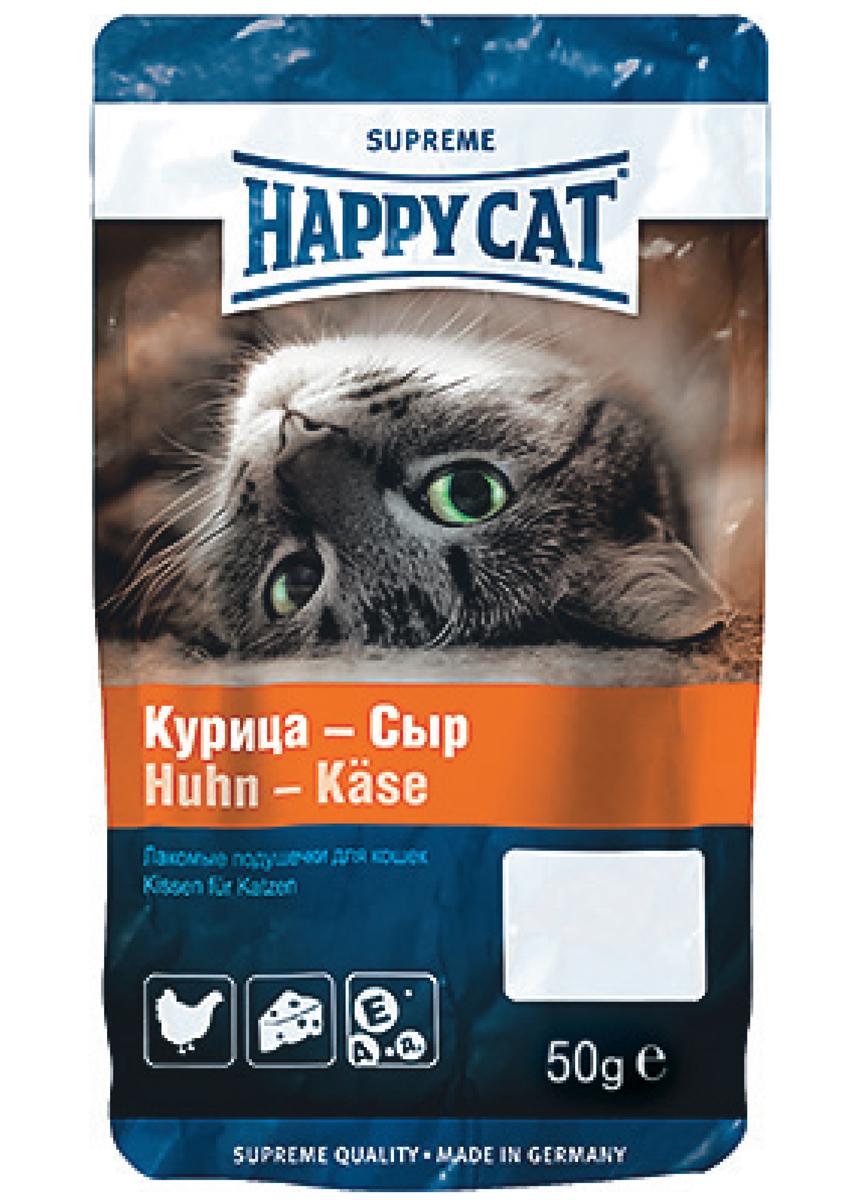 Лакомство для кошек Happy Cat, печенье с курицей и сыром, 50 г190108Лакомство для кошек Happy Cat - хрустящие подушечки для активных кошек с добавлением витаминно-минерального комплекса и таурина для поддержки сердца, зрения и воспроизводства.Такое лакомство является сытным перекусом между кормлениями. Состав: Злаки, мясо и мясопродукты (10% курицы), масла и жиры, рыба и рыбные продукты, молоко и молочные продукты (4% сыра), растительные белковые экстракты.Товар сертифицирован.