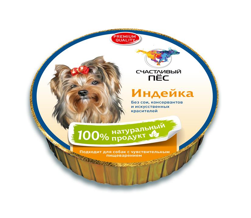 Консервы Счастливый пес для собак, паштет с индейкой, 125 г71503Сбалансированный консервы Счастливый Пес изготовлен по оригинальной технологии Interquell GmbH (Германия) из натурального мяса и мясопродуктов. Не содержит сои, искусственных красителей, консервантов и генетически модифицированных организмов. Состав: мясо индейки, мясо птицы, печень, витаминно-минеральная смесь, растительное масло, вода. Питательные вещества: протеины 11%, жиры 4,5%, клетчатка 0,5%, влажность 80%. Суточная норма: 30-40 г на 1 кг веса животного.Товар сертифицирован.