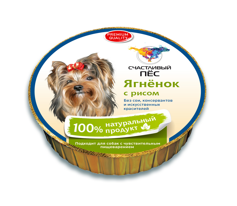 Корм консервированный Счастливый пес для собак, паштет с ягненком и рисом, 125 г71507Счастливый пес - это сбалансированный натуральный мясной рацион. Корм изготовлен по оригинальной технологии Interquell GmbH (Германия) из натурального мяса и мясопродуктов. Не содержит сои, искусственных красителей, консервантов и генетически модифицированных организмов. Состав: мясо ягненка, печень, рис, витаминно-минеральная смесь, мясо птицы, растительное масло, вода.Анализ: протеины 11% жиры 4,5% клетчатка 0,5% влажность 80%.Товар сертифицирован.Расстройства пищеварения у собак: кто виноват и что делать. Статья OZON ГидЧем кормить пожилых собак: советы ветеринара. Статья OZON Гид