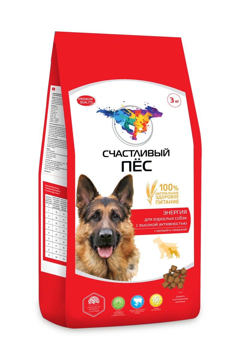 Корм сухой Счастливый пес  Энергия  для взрослых собак с высокой активностью, с курицей и говядиной, 13 кг