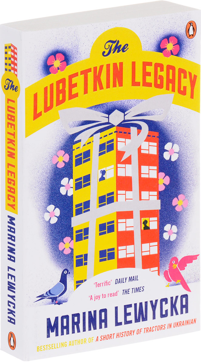 The Lubetkin Legacy child l jack reacher never go back a novel dell mass marke tie in edition