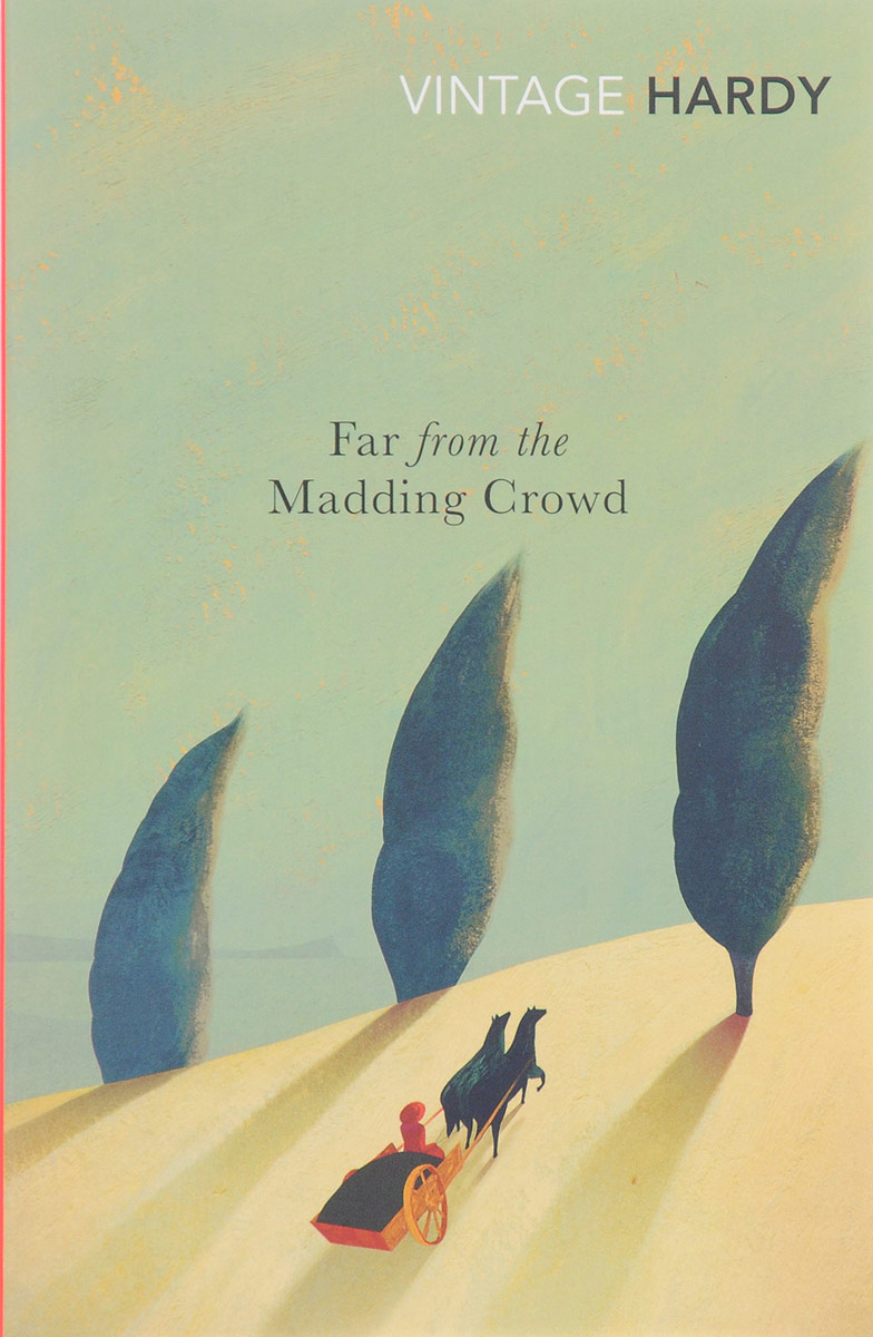 Far from the Madding Crowd садовая химия is far from