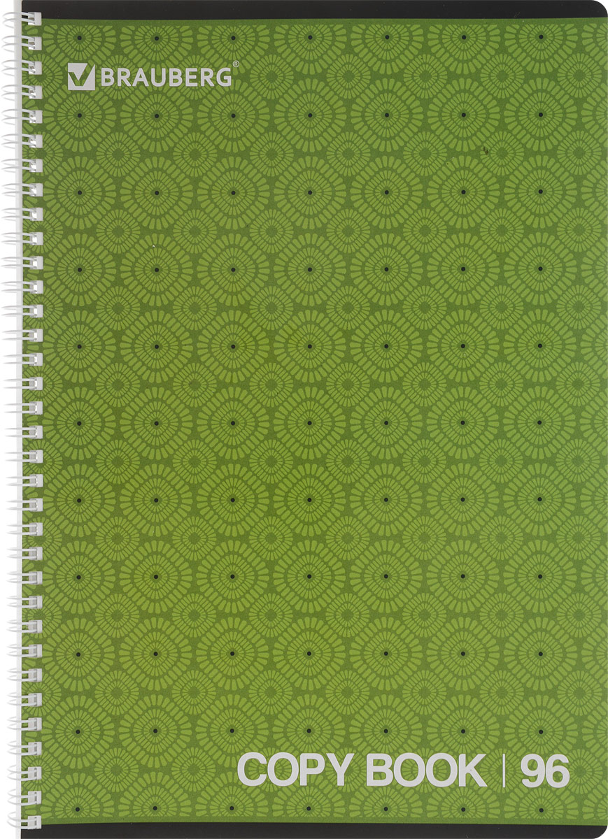 лестница тумба brauberg 2 ступени 43см серый 2 7кг Brauberg Тетрадь Монохром 2 96 листов в клетку цвет зеленый