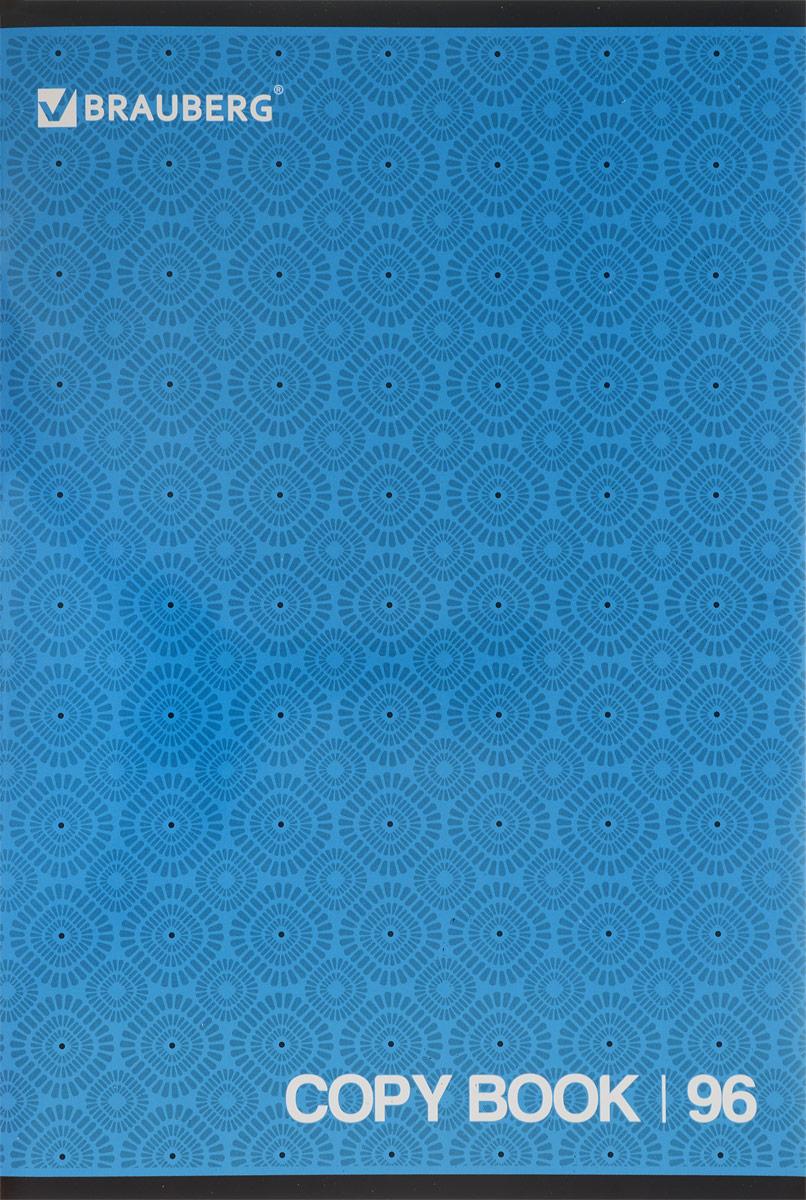 Brauberg Тетрадь Монохром 2 96 листов в клетку цвет голубой бра mantra akira 0788