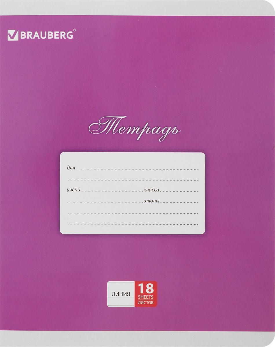 Brauberg Тетрадь Классика 18 листов в линейку цвет сиреневый401992_сиреневыйОбложка тетради Brauberg Классика с закругленными углами выполнена из плотного картона, что позволит сохранить ее в аккуратном состоянии на протяжении всего времени использования. На задней обложке находится русский алфавит.Внутренний блок тетради, соединенный двумя металлическими скрепками, состоит из 18 листов белой бумаги. Стандартная линовка в линейку голубого цвета дополнена полями.
