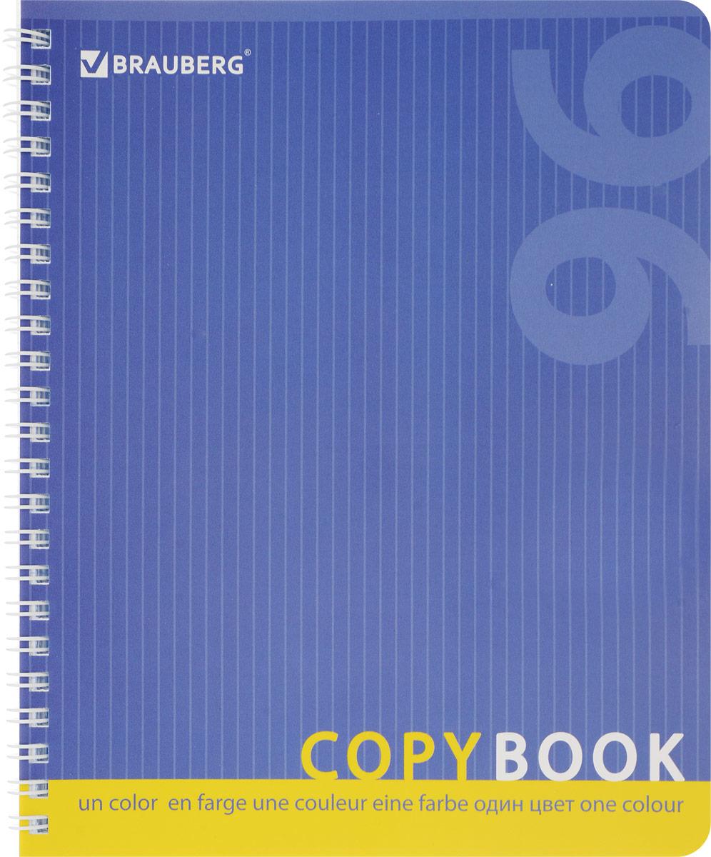 Brauberg Тетрадь One Colour 96 листов в клетку цвет синий401878_синийОбложка тетради Brauberg One Colour с закругленными углами выполнена из плотного картона, что позволит сохранить ее в аккуратном состоянии на протяжении всего времени использования.Внутренний блок тетради, соединенный металлическим гребнем, состоит из 96 листов белой бумаги. Стандартная линовка в клетку голубого цвета без полей. Страницы тетради дополнены микроперфорацией для удобного отрыва листов.