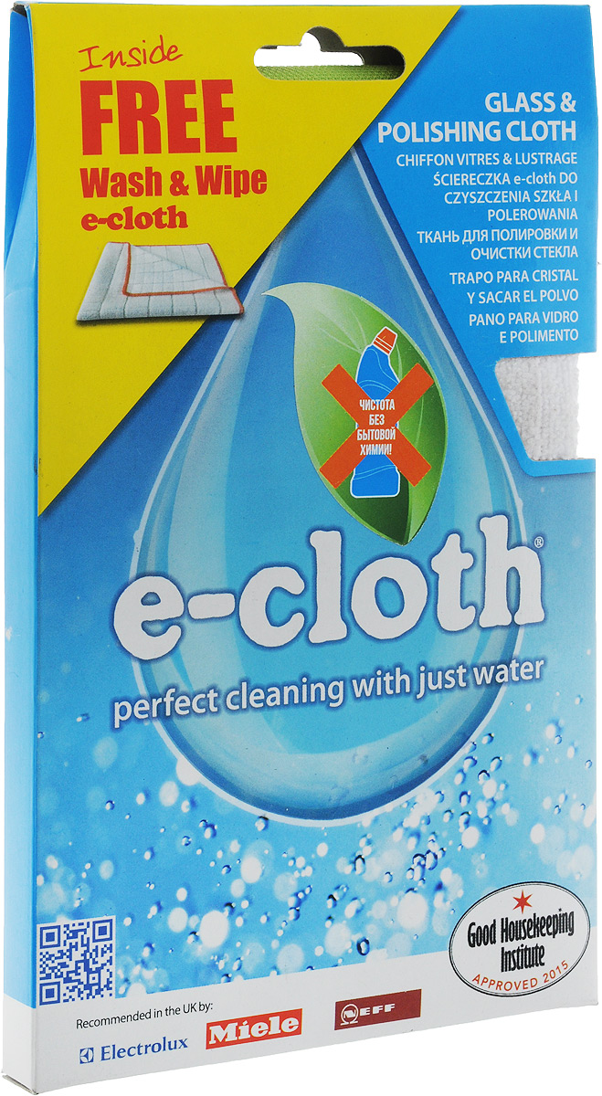 Набор салфеток E-cloth для полировки и очистки стекла, цвет: белый, салатовый, 2 штR190236Набор салфеток E-cloth используется для очистки и полировки стеклянных, металлических и других твердых поверхностей без использования химикатов. Достаточно лишь смочить салфетку водой для очистки поверхности от жира и других загрязнений. Для полировки и придания блеска используйте сухую салфетку. Салфетки не оставляют разводов, удаляют свыше 99% бактерий.Размер салфеток: 40 х 50 см.