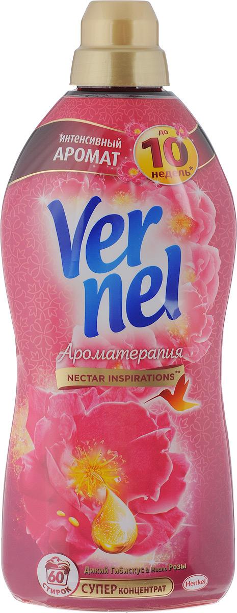 Кондиционер для белья Vernel Арома Гибискус и Роза, 1,82 л vernel кондиционер для белья ароматерапия вдохновения концентрат 1 л