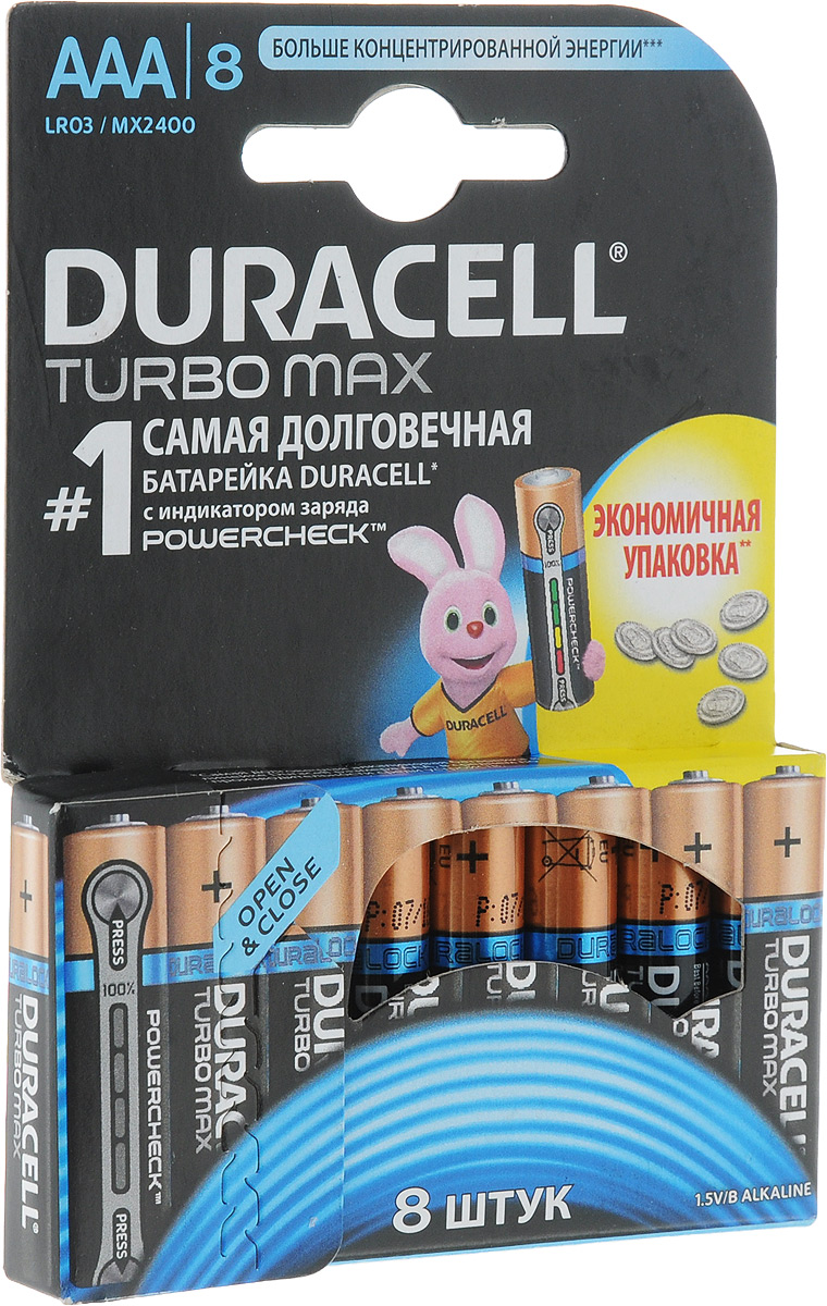 Набор алкалиновых батареек Duracell Turbo Max, тип: AAA, 8 штDRC-81417105Duracell Turbo Max является одной из наиболее мощных щелочных батареек среди представленных на рынке. Линейка Duracell Turbo Max разработана специально для применения в высокотехнологичных приборах, которым требуются источники энергии особой мощности.Не разбирать, не перезаряжать, не подносить к открытому огню. Не устанавливать одновременно новые и использованные батарейки, а также батарейки различных марок, систем и типов. При установке соблюдать полярность (+/-). Хранить в недоступном для детей месте.Тип элемента питания: AAА (LR03).Комплектация: 8 шт