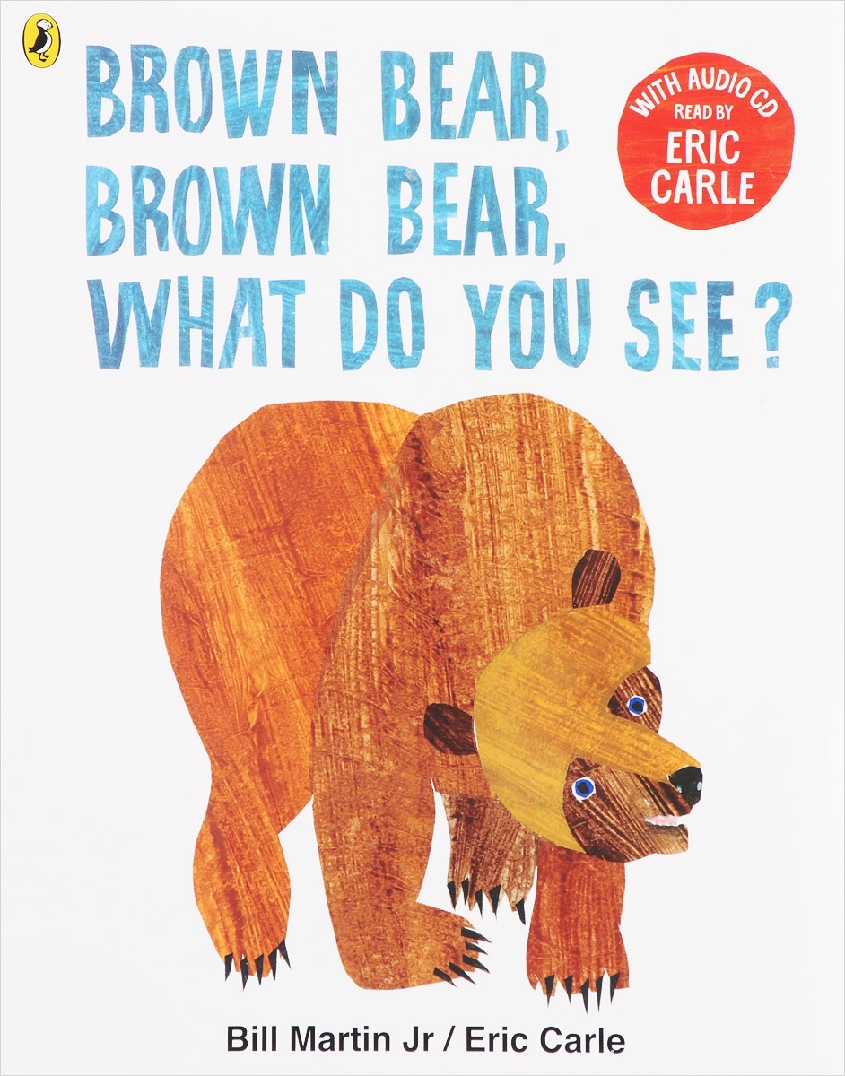 Brown Bear, Brown Bear, What Do You See?: With Audio Read by Eric Carle 120cm giant big cute plush stuffed brown bear soft 100% cotton toy
