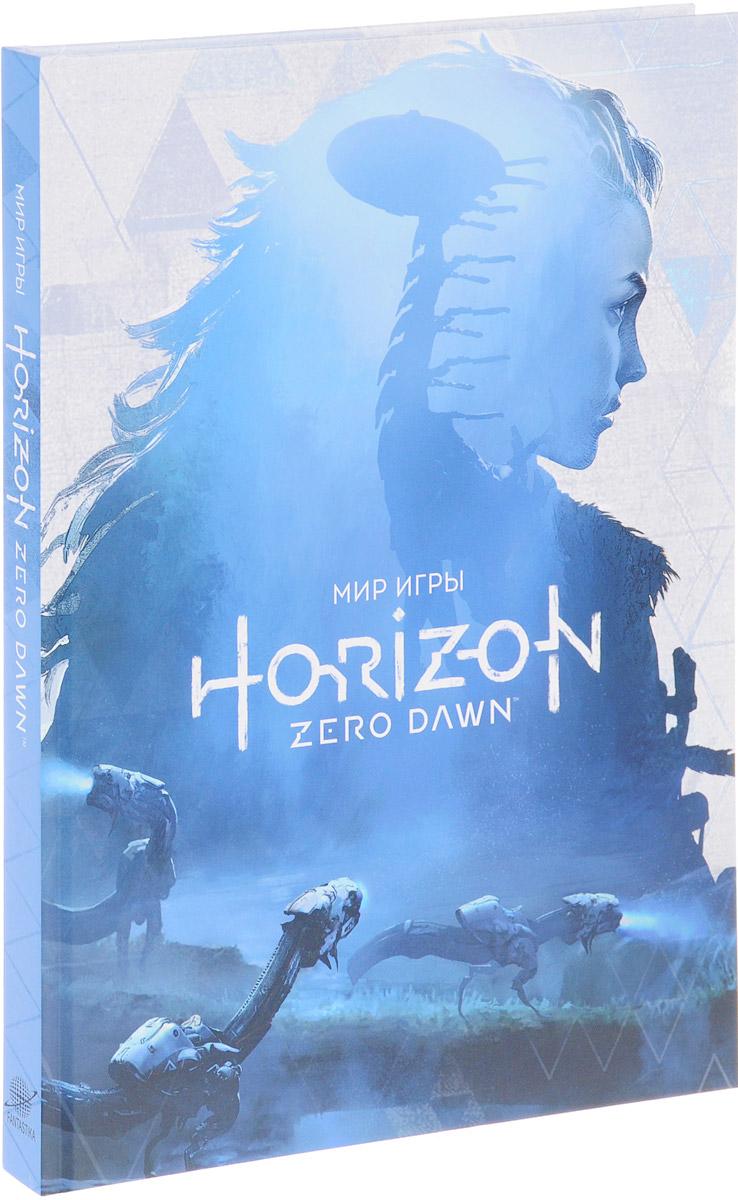 Пол Дэвис Мир игры Horizon Zero Dawn