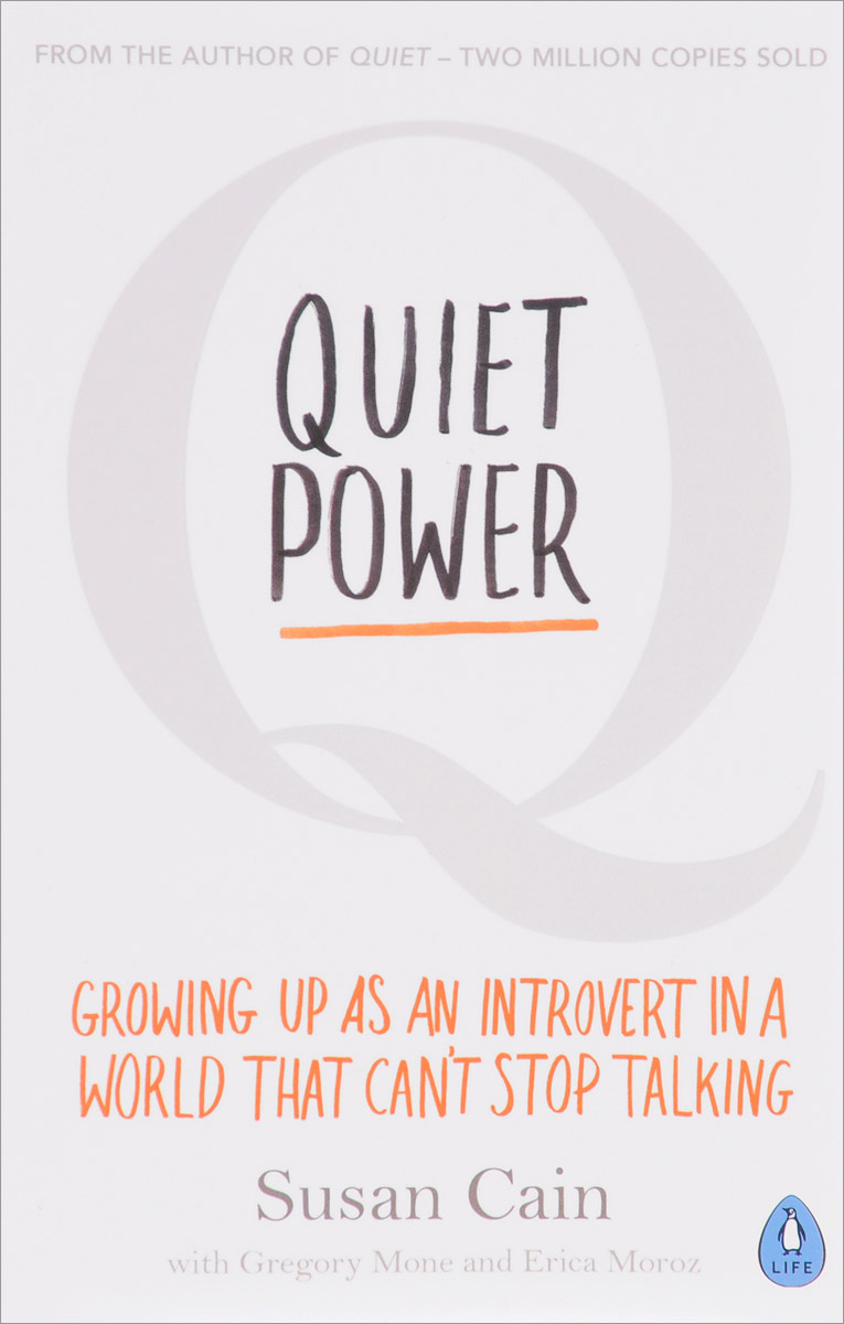 Quiet Power: Growing Up as an Introvert in a World That Can't Stop Talking netcat power tools