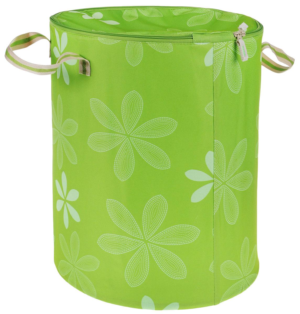 NEW COMMODITY Корзина для игрушек цвет зеленый