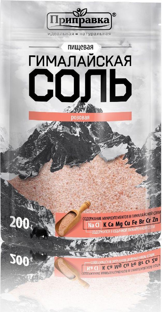 Приправка соль гималайская розовая, 200 г140063Гималайская розовая соль всегда считалась королевской роскошью. Добытая ручным способом, такая соль остается первозданно чистой, то есть нерафинированной и без добавок, что гарантирует полноту полезных природных свойств. Гималайская соль больше, чем просто специя. В ее состав входят 74 микроэлемента, поэтому ее употребление способствует нормализации и улучшению большинства функций человеческого организма: повышению мозговой деятельности, улучшению состояния нервных и мышечных волокон, регуляции артериального давления и обменных процессов. Она способствует нормализации веса за счет выведения из организма шлаков и токсинов, а так же поддерживает идеальный баланс микроэлементов на клеточном уровне. Рекомендации по применению: можно использовать как альтернативу любым видам соли.